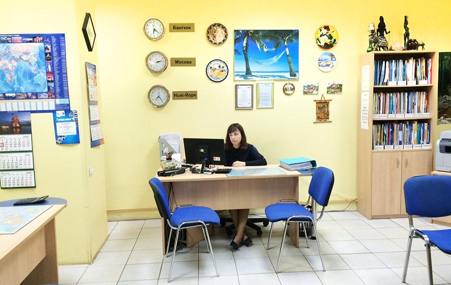 Как выбрать турфирму, туроператора в России — 7 пунктов